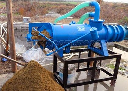 Cow poop raw material separator machine
