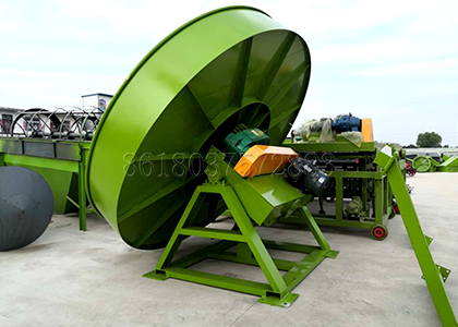 Customized disc making machine