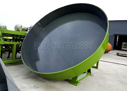 SEEC disk pan granulator for sale